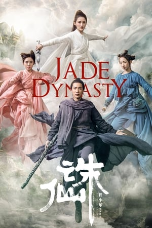 Watch Jade Dynasty Full Movie