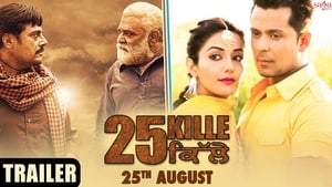 25 Kille (2016) Punjabi Full Movie Watch Online Free Download HD