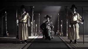Assistir A Guerra dos Samurais: 1 Temporada Episódio 5