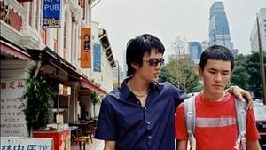 Chinese movie from 2004: Rice Rhapsody