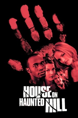 House On Haunted Hill (1999) is one of the best movies like 1408 (2007)