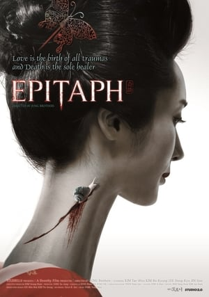 Epitaph 2007 Full Movie Subtitle Indonesia