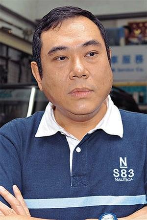 William Duen isSuperintendent Cheung