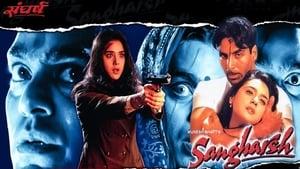 Hindi movie from 1999: Sangharsh