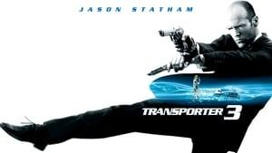 Transporter 3 (2008) เพชฌฆาต สัญชาติเทอร์โบ