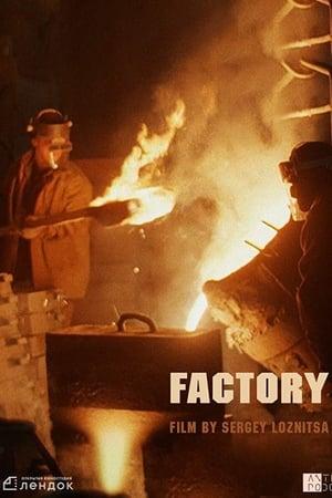 Factory (2004)