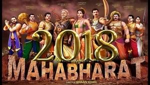 Hindi movie from 2013: Mahabharata