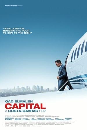 Capital-Azwaad Movie Database