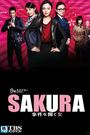 Sakura - Jiken wo Kiku Onna
