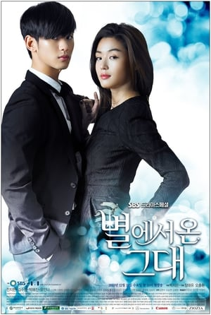 My Love From The Star (2013) – Episódio 21