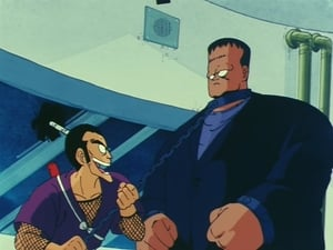 HD series online Dragon Ball Season 2 Episode 11 Mysterious Android No. 8