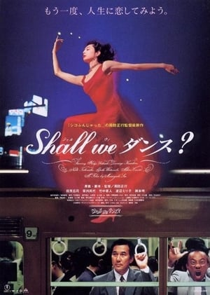 Shall We Dance? Film