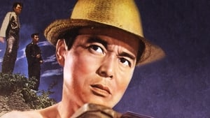 Japanese movie from 1961: The Man with a Shotgun