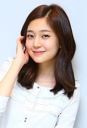 Baek Jin-hee isLee Ji Woo