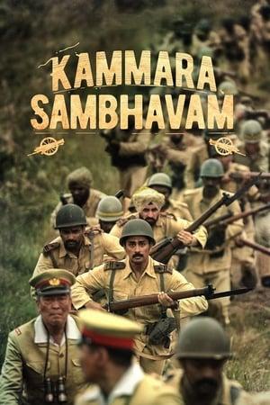 Watch Kammara Sambhavam Online