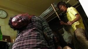 Rape Zombie: Lust of the Dead 2
