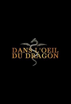 Image Dans l'oeil du dragon