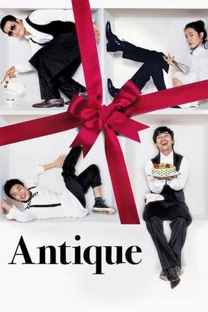 Antique (2008)
