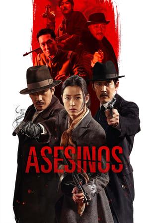 VER Asesinos (2015) Online Gratis HD