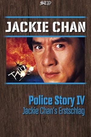 Jackie Chans Erstschlag Film