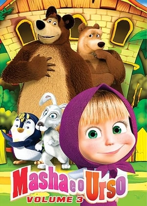 Masha and the Bear - Disc 3 (2015)