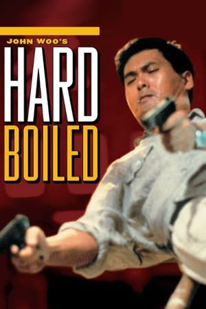 Hard Boiled (1992) is one of the best movies like Die Hard (1988)