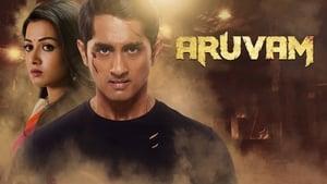 Aruvam (2019) HD Tamil Full Movie Watch Online Free