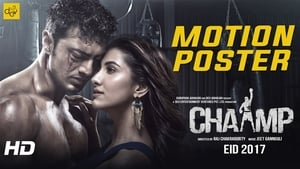Chaamp (2017) Kolkata Bangla Full Movie Watch Online & Download