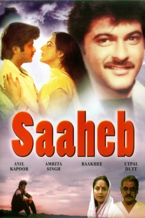 Saaheb