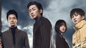 Korean movie from 2017: Along with the Gods: The Two Worlds