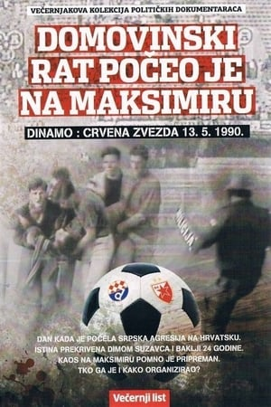 Dinamo: Crvena Zvezda – Domovinski rat počeo je na Maksimiru