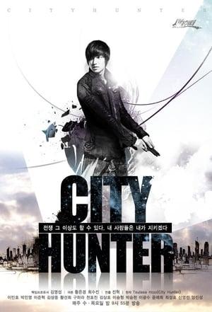 Nonton City Hunter Season 1 Episode 20 Subtitle Indonesia ...
