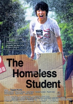 The Homeless Student