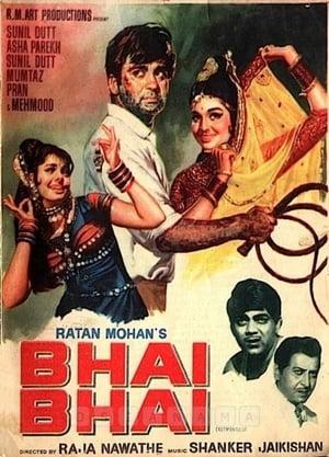 Watch Bhai-Bhai Online