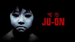 Ju-on: The Grudge – Ju-on: Η κατάρα