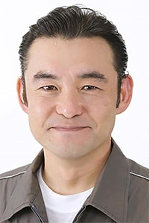 Takashi Nishina isAD Aki Maruo