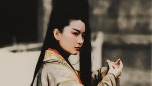 The Legend of the Swordsman (1992)