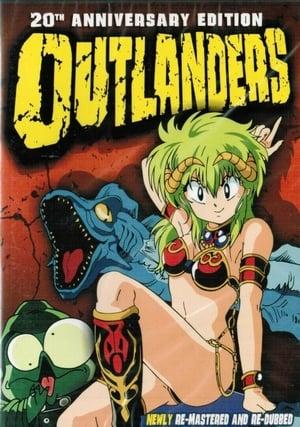 Image Outlanders