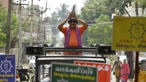 என் ஆளோட செருப்பக் காணோம்