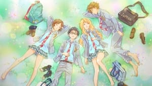 poster Your Lie in April