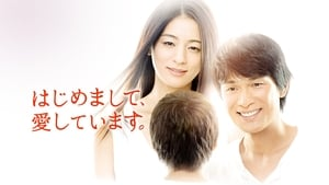 Japanese series from 2016-2016: Hello, I Love You