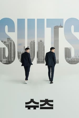 Watch Suits Full Movie