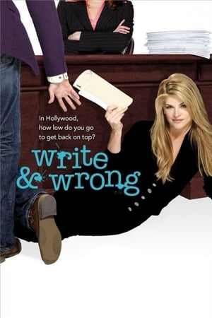 Write & Wrong-Kirstie Alley