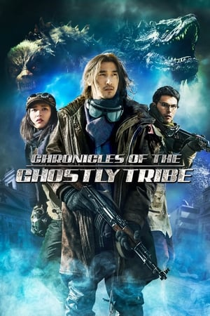 Crônicas da Tribo Fantasma Torrent, Download, movie, filme, poster
