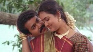 Malayalam movie from 1992: Soorya Gayathri