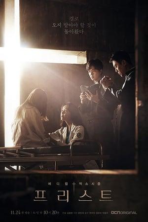 Priest: Season 1 Episode 7 S01E07