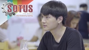 SOTUS The Series: 1×3