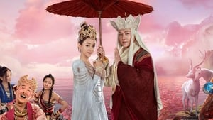 The Monkey King 3: Kingdom of Women (2018)