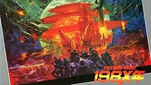 La futura guerra de 198X