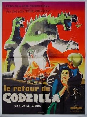 poster Godzilla Raids Again